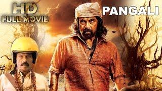 Pangali - Tamil Full Movie | Jackson Durai Sathyaraj | Goundamani | Tamil Super Hit Movie