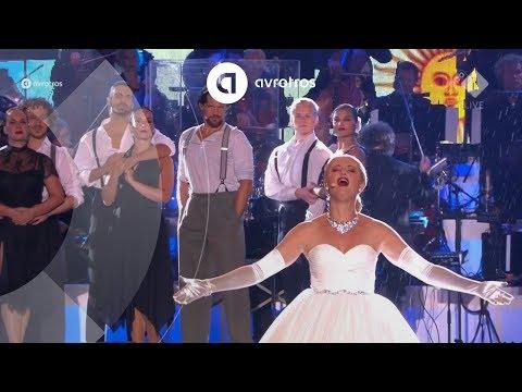 Evita | Musical Sing-a-Long 2018