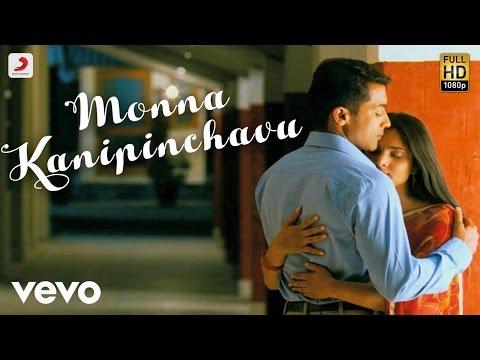Surya S/o Krishnan - Monna Kanipinchavu Lyric | Harris Jayaraj | Suriya
