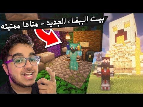 Minecraft    :  27 -    -