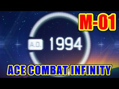 [M-01] Lost Butterfly - ACE COMBAT INFINITY / エースコンバット インフィニティ