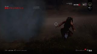 【Dead by Daylight】08_Pig【PS4】