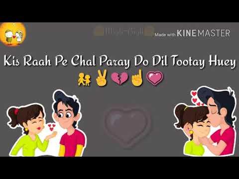 Sanwar De Khudaya||Rahat Ali...