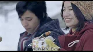 7-11關東煮-感動篇-HD50秒. 關東煮CF(2010)7-11台灣關東煮-SEVEN ELEVEN...