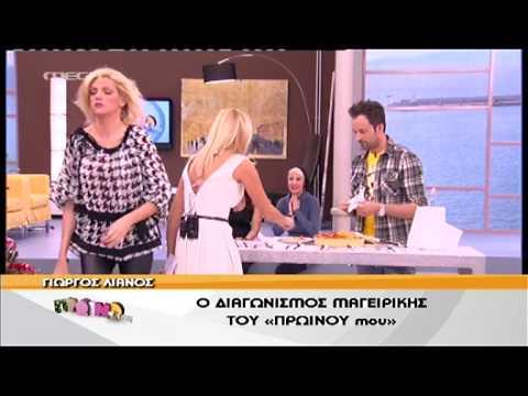 Download gossip-tv.gr Άγριος «καυγάς» Σκορδά-Σταμάτη on air