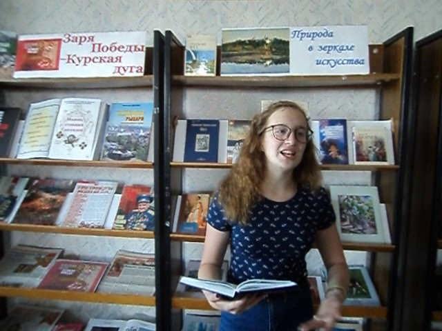 Изображение предпросмотра прочтения – ДарьяГоршкова читает произведение «Еще весны душистой нега» А.А.Фета
