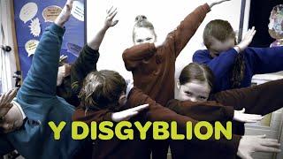 Sypreis i Ysgolion y Bala | Stwnsh Sadwrn