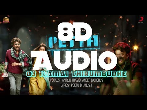 Ilamai thirumbudhe - Petta || 8D Audio || Anirudh || Switch to 8D Audios