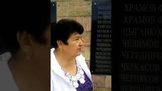 Мемориал войнам умершим от ран в госпиталях Великой Отечественной Войны