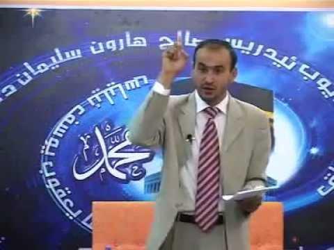 Haji Karwan : Loot Alaihis Salam لوط علیهی سلام