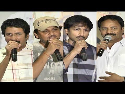 Yentha Vaadu Gaani Telugu Movie Downloadinstmank