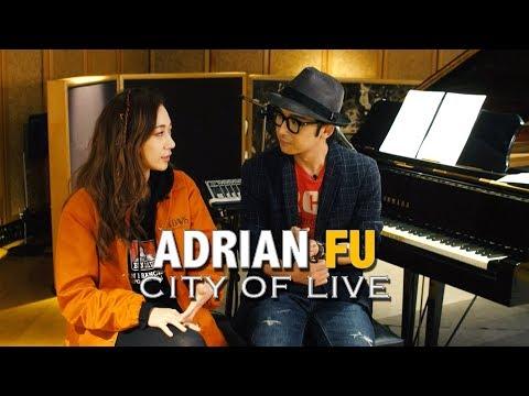 Adrian Fu 音樂特輯《City of Live》台北站
