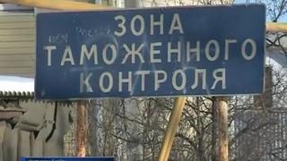 Участок российско-украинской границы в Ростовской области будет усилен(, 2017-02-03T10:08:15.000Z)