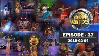 Hiru Super Dancer | Episode 37 | 2018-02-04 Thumbnail