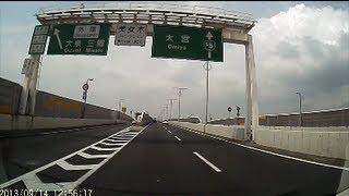 板橋本町IC→首都高5号線→美女木JCT→与野IC
