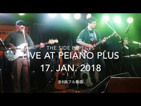 The Side Effects Live at Peiano Plus 17 Jan 2018