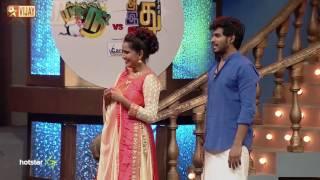 Vinayagar Chaturthi Special - Kalakkapovadhu Yaaru Vs Adhu Idhu Yedhu