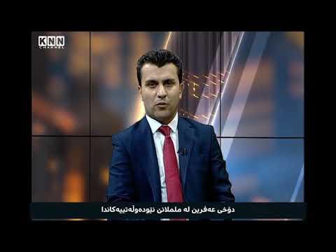 Sangar Rasul M.A In International Political Communication