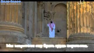 Истории о пророках: Муса (عليه السلام), часть -- 1(Видео-передача «Истории о пророках», ведущий Набиль аль-Авады, рассказывает истории, начиная с Адама (عليه..., 2011-09-05T07:16:05.000Z)