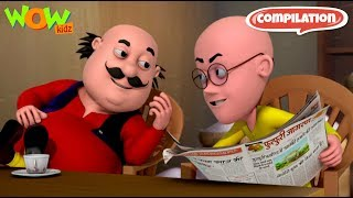 Motu Patlu - 6 episodes in 1 hour | 3D Animation for kids | #43