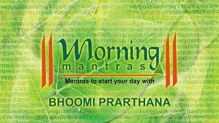 Download Hindi Video Songs - Bhoomi Prarthana | Morning Mantras | Devotional