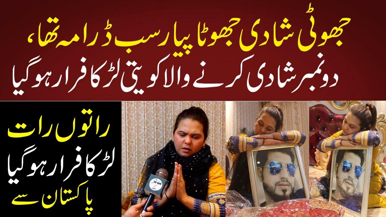 Download Laiba Khan And Jabbar Kuwaiti Love Story Latest Update    Mudassir Ki Batain