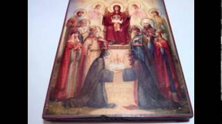 Купить иконы для свадьбы.Киев.Украина