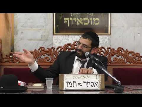 הרב אלון עטיה פרשת בחוקותי התשע''ט