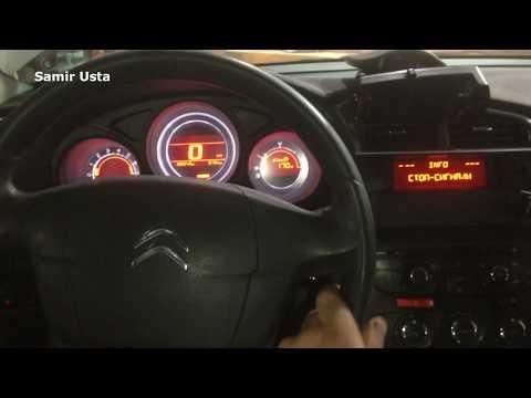 Citroen Эл-Гур не работает калибровка тест, с DiagBox Lexia-3 #SamirUsta