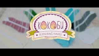 КоКоБи пеленальный конверт - кокон для новорожденных(, 2016-07-16T05:38:37.000Z)