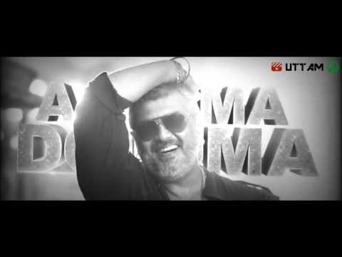 AALUMA DOLUMA REMIX | DJ DEEPU DJ SNASTY | VEDALAM