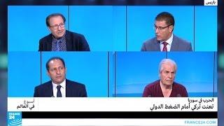 مؤسسة إسلام فرنسا : أحلام إصلاح الإسلام