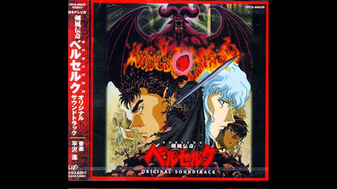 berserk original soundtrack
