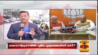 Rajnath Singh to visit Mumbai to decide on BJP