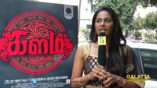 Lakshmi Priya says Kalam cannot be classified in any single Genre | Galatta Tamil