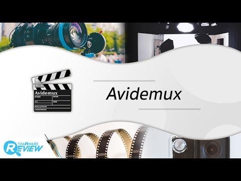 สอนวิธีใช้งาน โปรแกรม Avidemux โปรแกรมตัดต่อวีดีโอ ให้คุณสร้างวีดีโอ ได้ด้วยตัวเอง