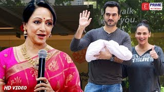 Esha Deol's Baby Girl's Name REVEALED By Grandmom Hema Malini | EPN