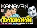 Kanavan old tamil full movie MGR Jayalalitha கணவன்