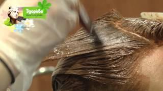 Японская завивка волос и лифтинг ресниц