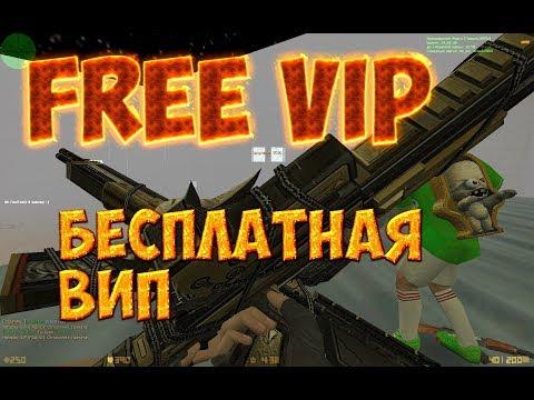 Играем с другом Артурам Весёлые зомби FREE VIP