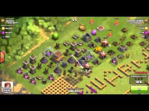 Clash of Clans - Th 8 base - NU ARMY FTW