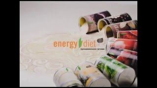 Презентация Energy Diet Энерджи Диет, NL International