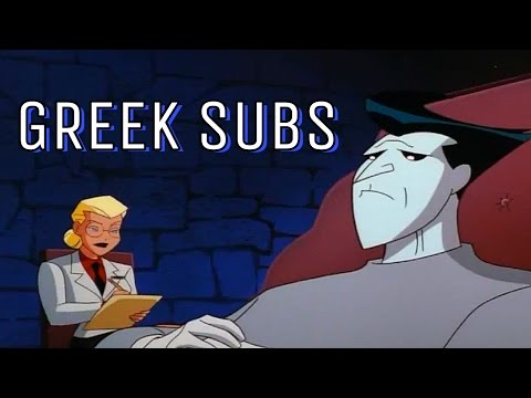 "Batman The New Adventures""Mad Love""2/5 Greek Subtitles"