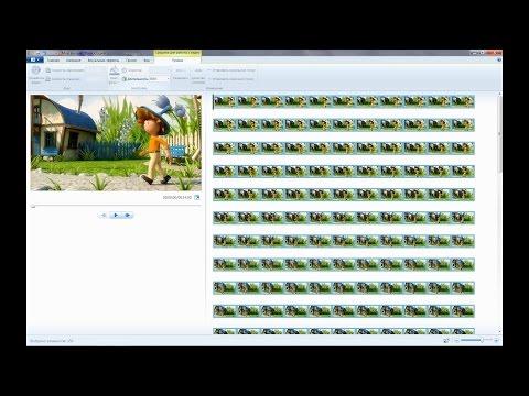 Программа видео в мультфильм
