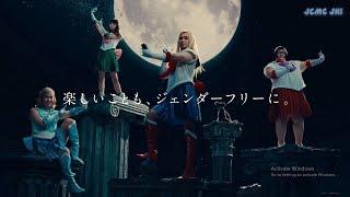 Japanese Commercial Compilation #50 (November 2018)