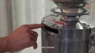 두부 두유 제조기 콩물 콩가는 기계 전기 맷돌
