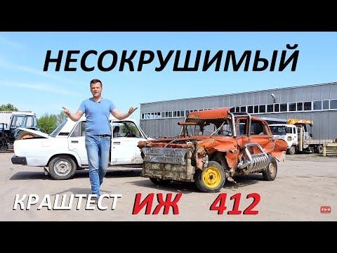 Москвич 412 ФАНТАСТИЧЕСКОЕ возрождение