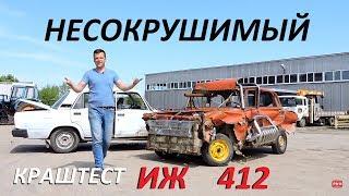 ДПС атакует Москвич 412 ОХОТА на блогера