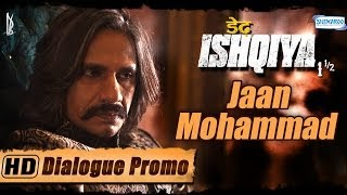 Vijay Raaz As Jaan Muhammad | Dedh Ishqiya Exclusive