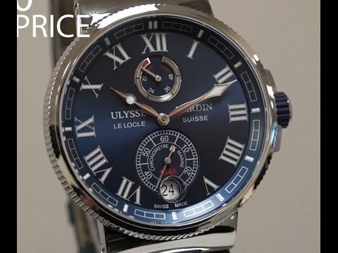 Ulysse Nardin Marine Chronometer Manufacturer 43mm In Steel  Ref No. 1183-126.43